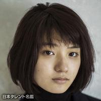 蒔田 彩珠さん